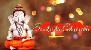 Sankashti Chaturthi 2021   Sankashti Ganesh Chaturthi May, 2021