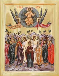 History of the Feast of the Ascension of the Lord   MYSTAGOGY RESOURCE  CENTER