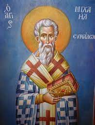 Saint Michael the Confessor, Bishop of Synnada (+ 818) | MYSTAGOGY RESOURCE  CENTER