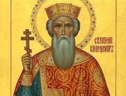 Praise of St. Vladimir / OrthoChristian.Com