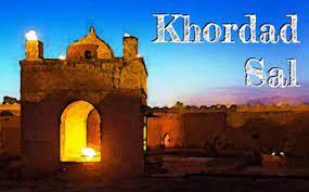ZOROASTRIANISM | Khordad Sal | REEP