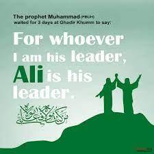 Eid Al-Ghadeer - International Shia News Agency