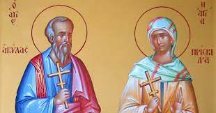 Saints Priscilla and Aquila as Models for our Lives | MYSTAGOGY RESOURCE  CENTER