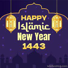 Islamic New Year Wishes, Messages and Quotes - WishesMsg