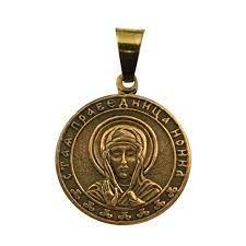 St. Nonna the Righteous Icon Pendant - Nevsky's Books