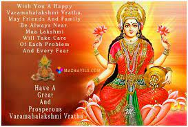 Varamahalakshmi Vratha - ❦ LIKE THIS PAGE ▻ Varamahalakshmi Vratha |  Facebook