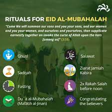 Ahlulbayt TV - Rituals for Eid Al-Mubahalah It is... | Facebook