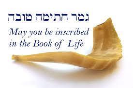 Erev Yom Kippur – Hope for the Hope Challenged