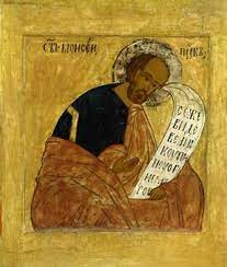 Russian Icons of Saint Moses, the Holy Prophet and God-Seer