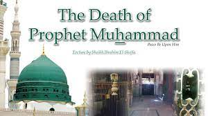 The Death of Prophet Muhammad Peace be Upon Him - YouTube
